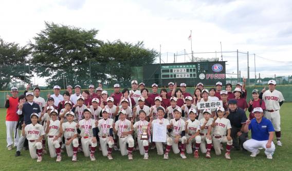 【メジャー】全日本リトルリーグ野球選手権大会 出場決定!!